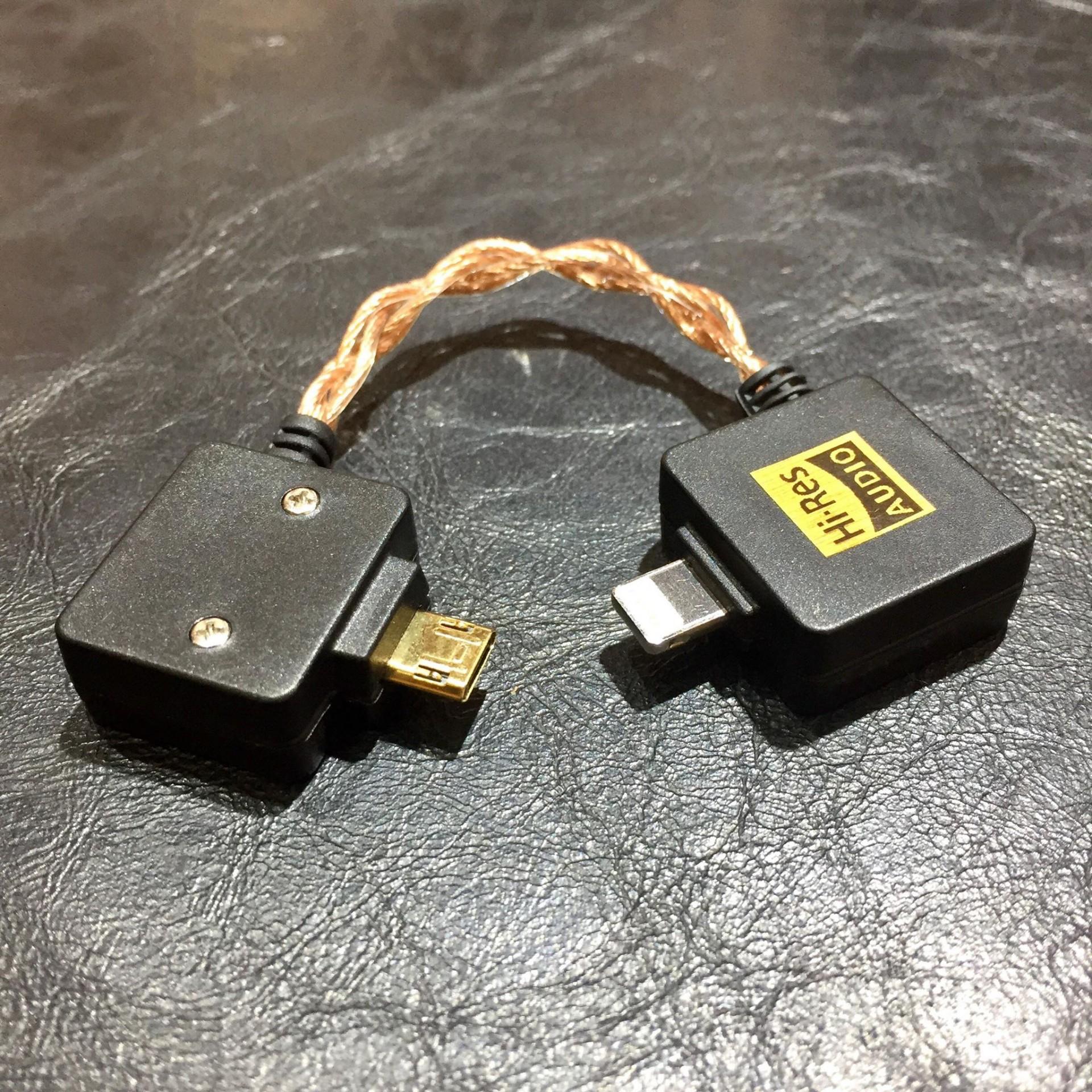 Cáp đồng OTG Lightning to Micro IPM1LC