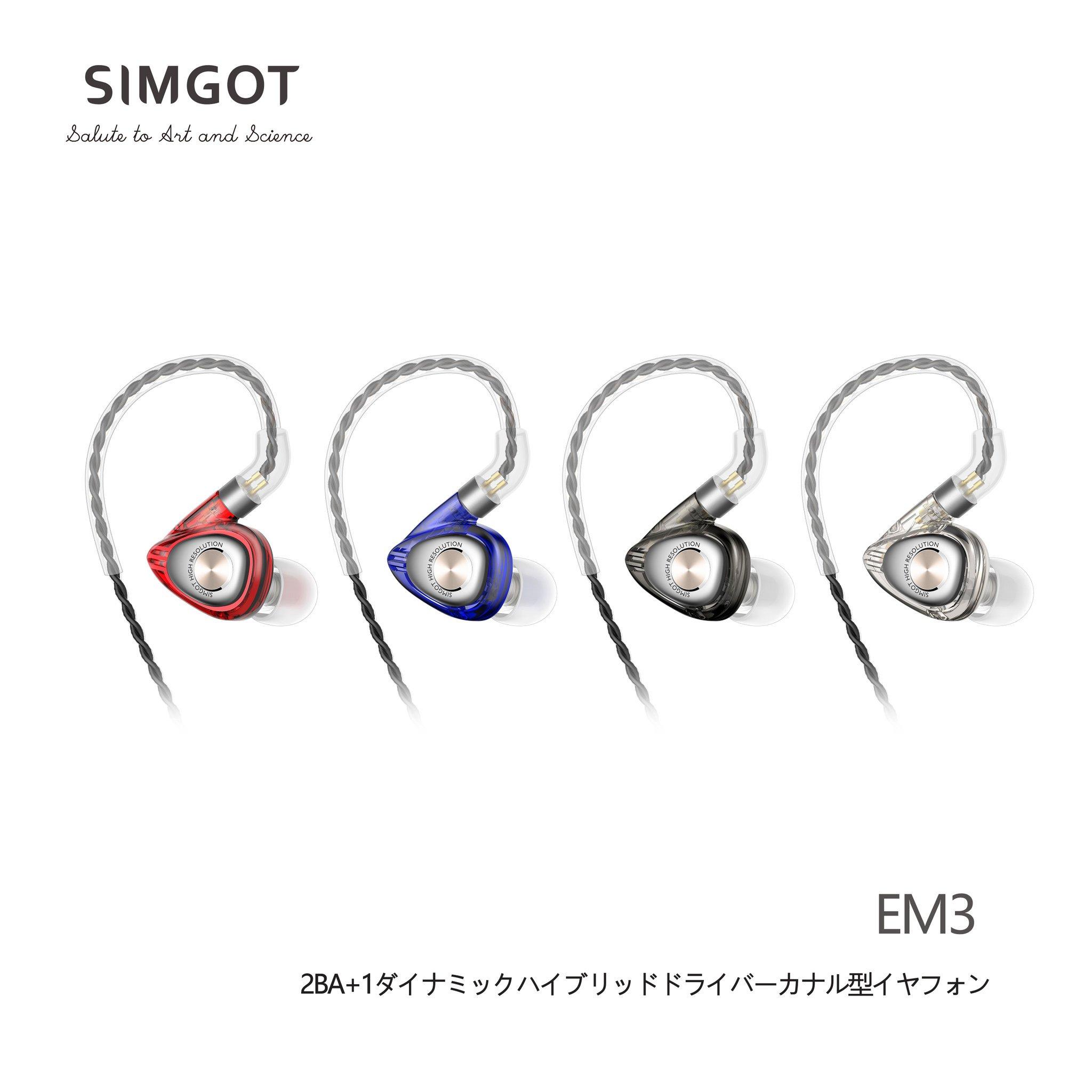 SIMGOT EM3