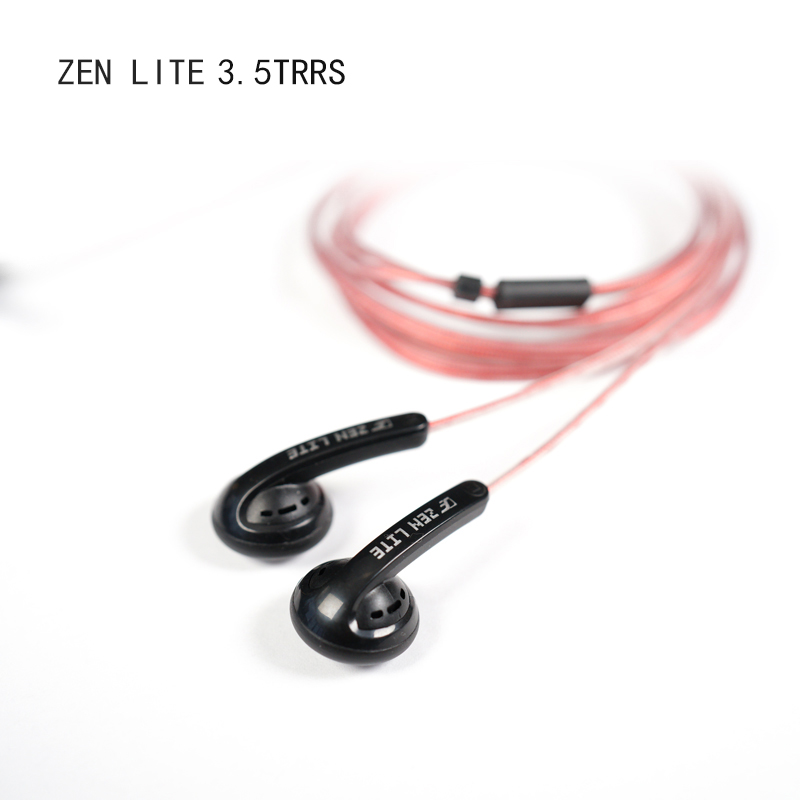 VE Zen Lite